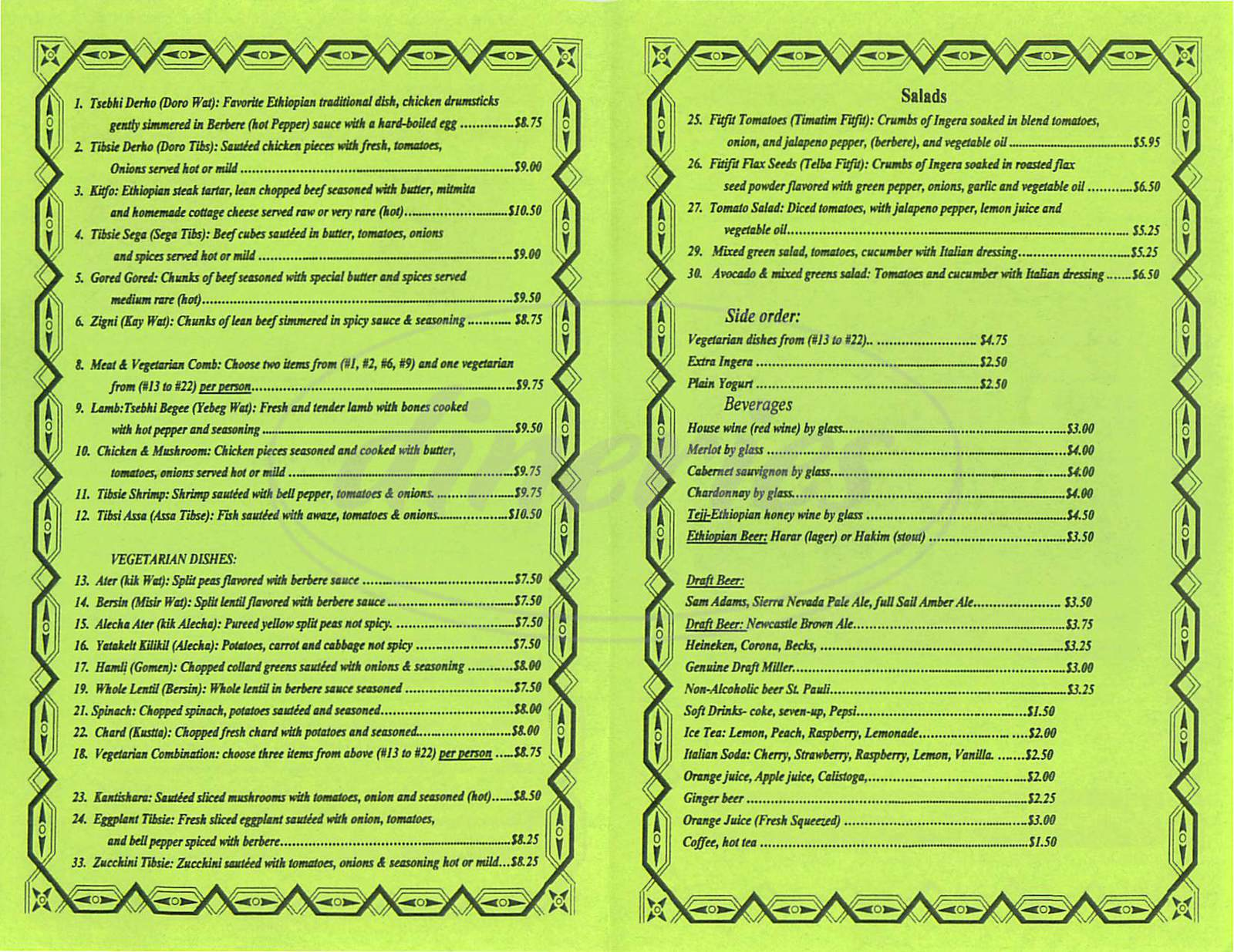 menu for Café Ethiopia