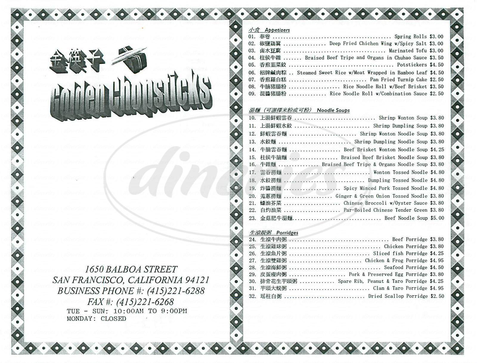 menu for Golden Chopsticks