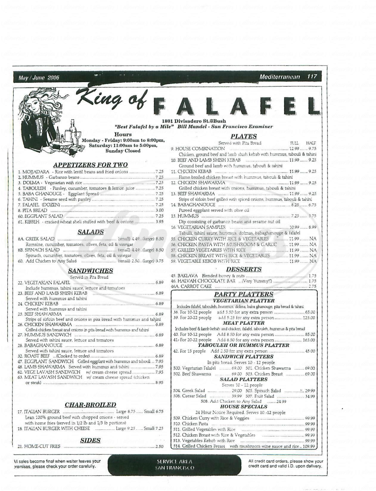 menu for King of Falafel