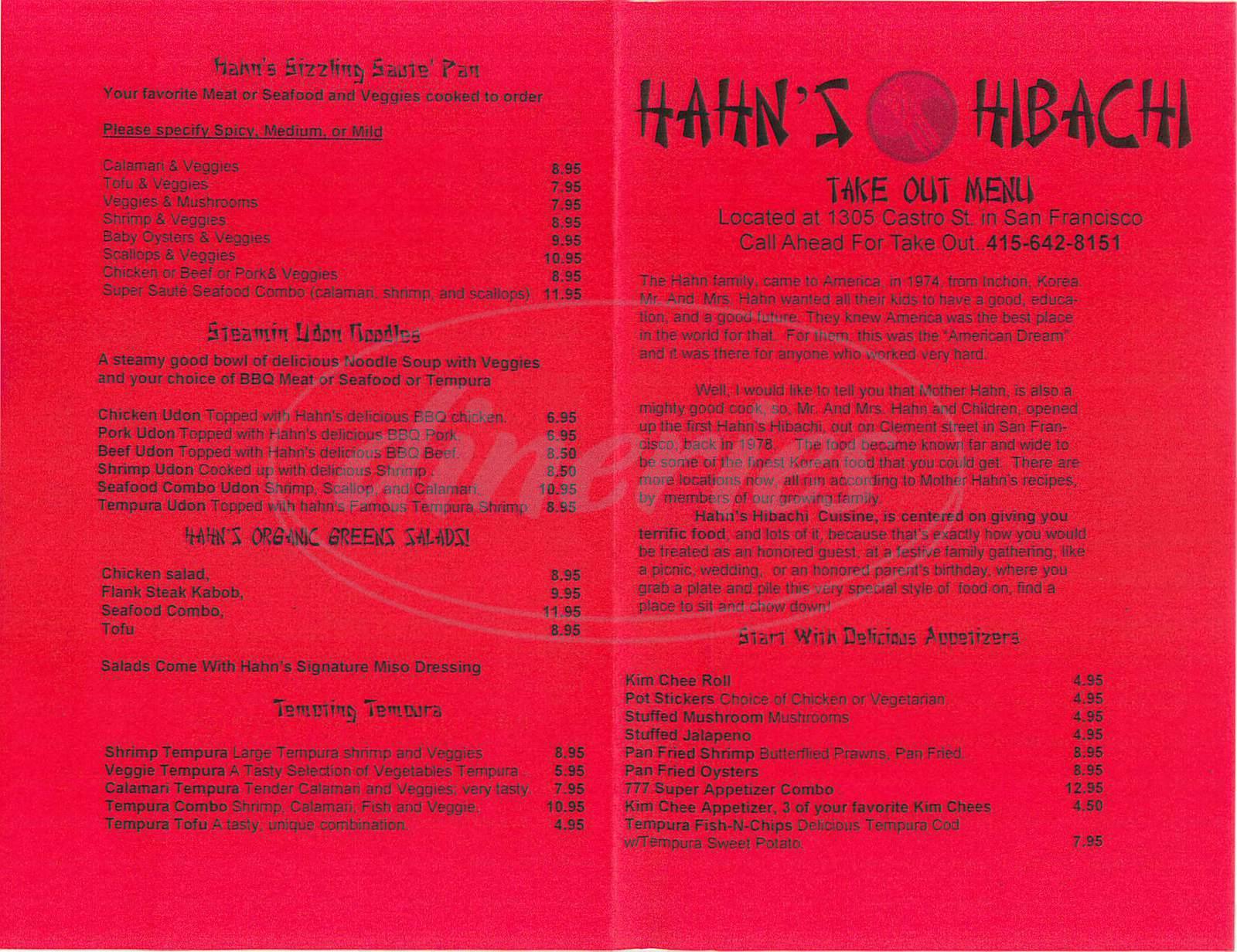 menu for Hahn's Hibachi