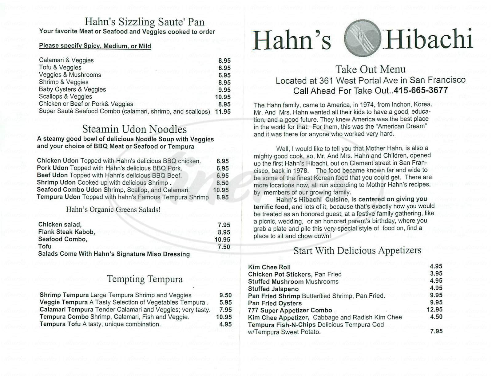 menu for Hahn's Hibachi