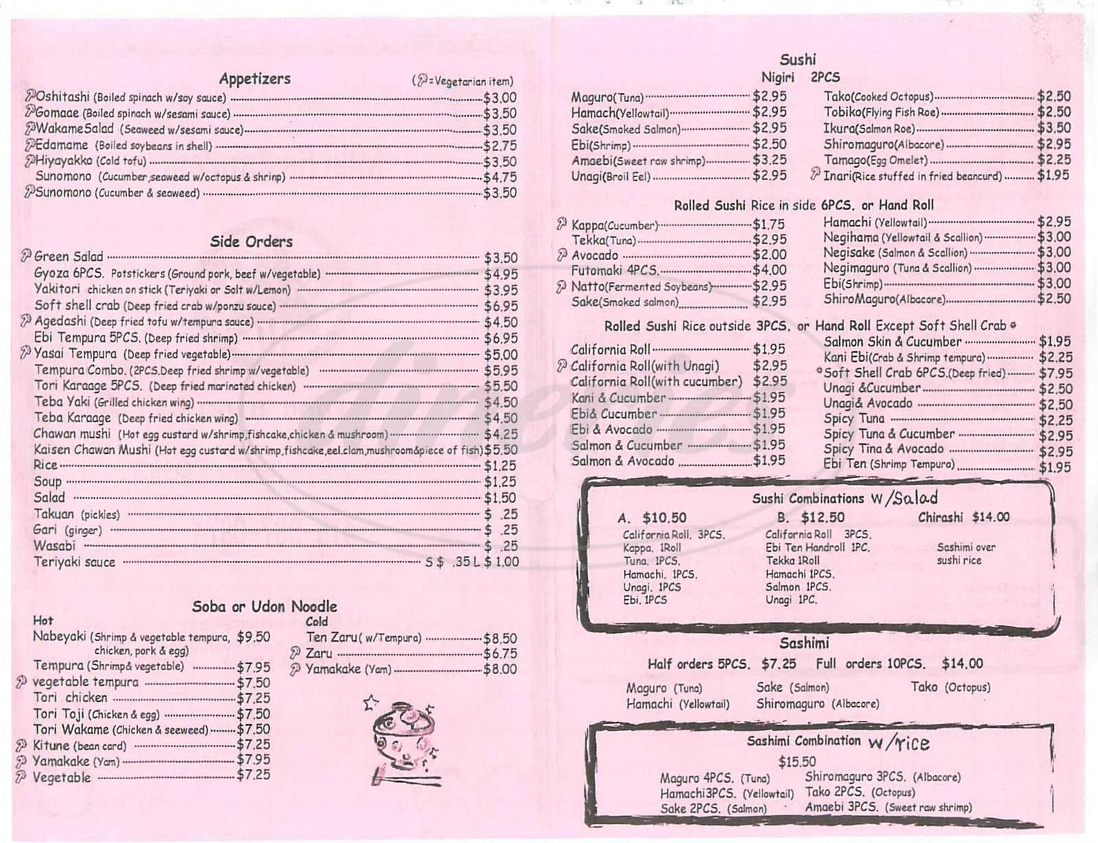 menu for Miki