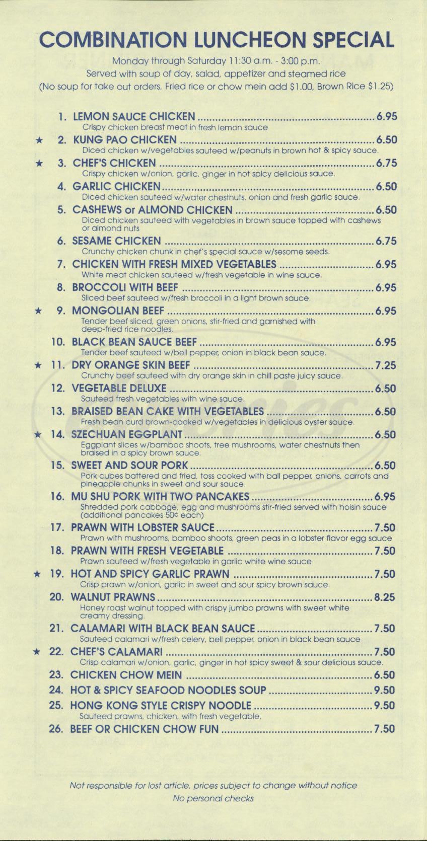 menu for Uncle Wangs Restaurant