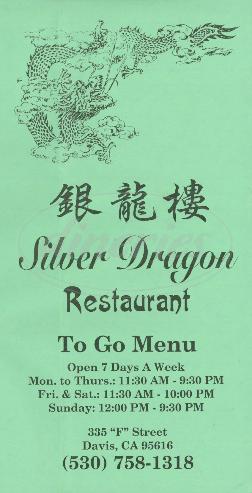 menu for Silver Dragon Restaurant