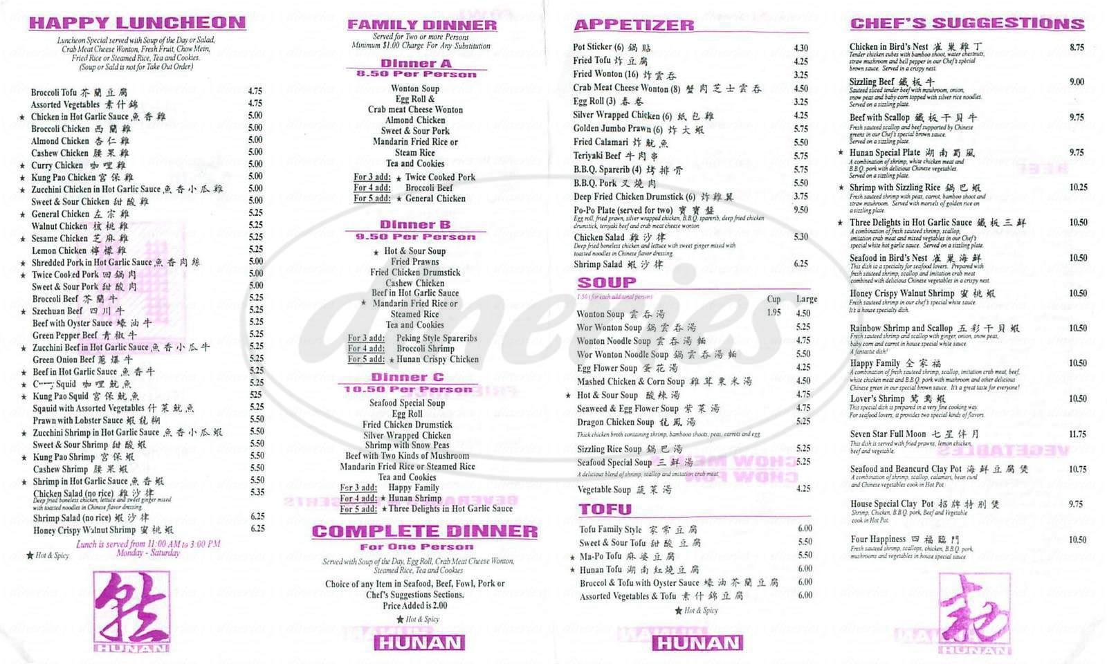 menu for Hunan Bar & Restaurant