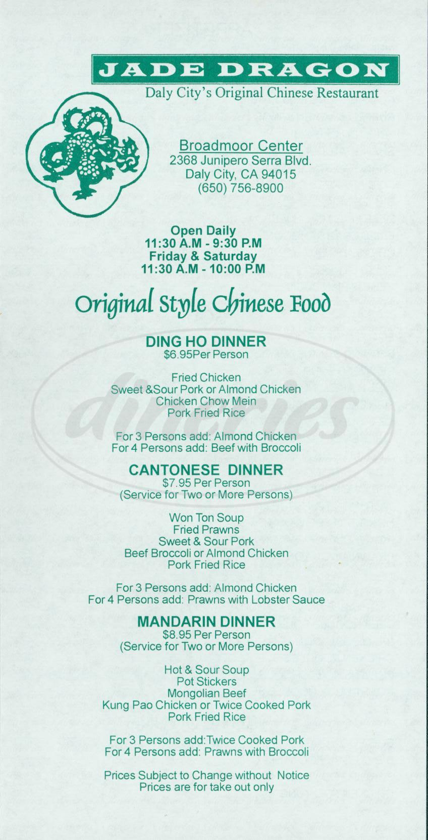 menu for Jade Dragon