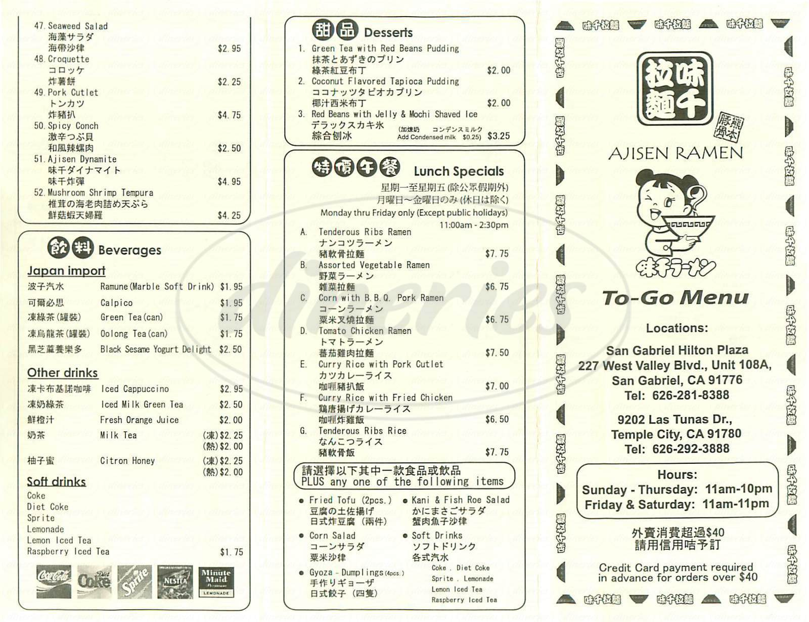 menu for Ajisen Ramen