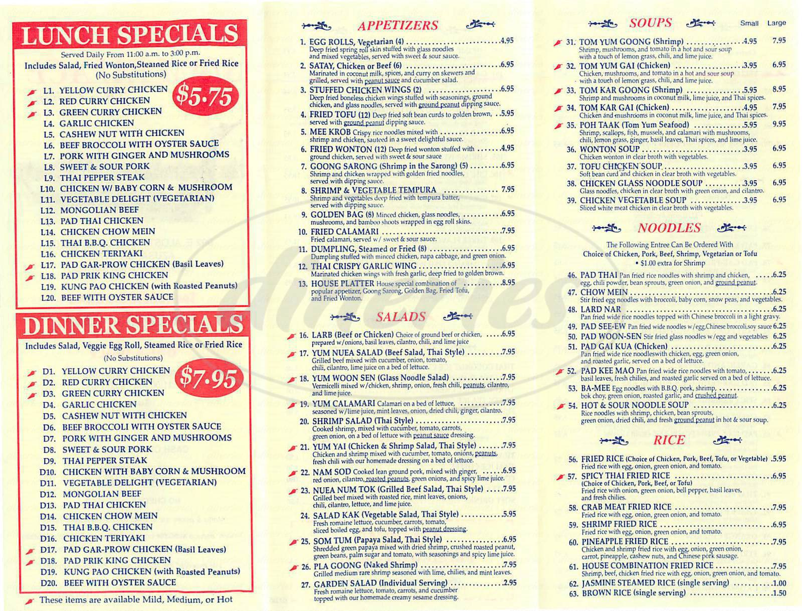 menu for Siam Palace Thai Cuisine