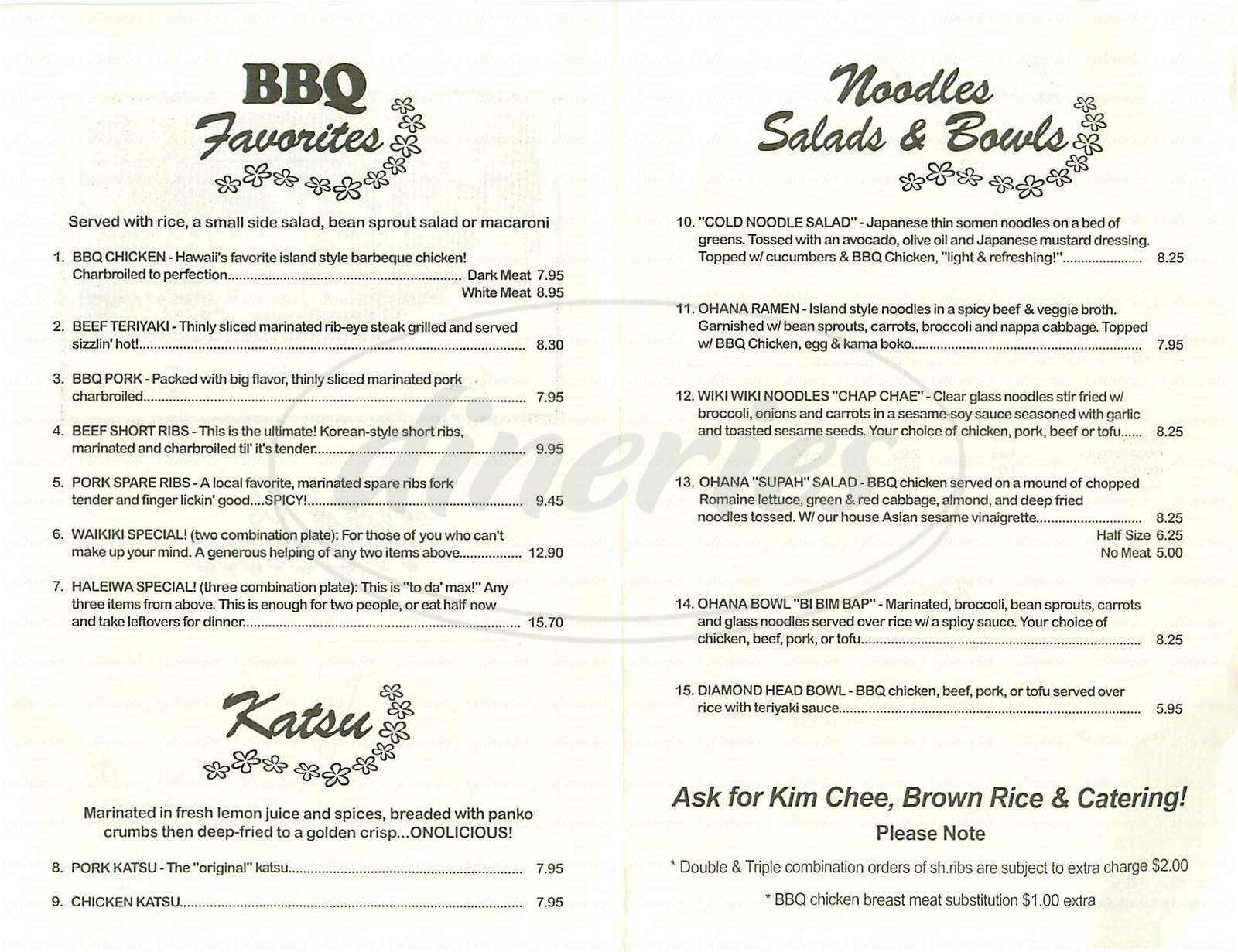 Big menu for Ohana BBQ, Studio City