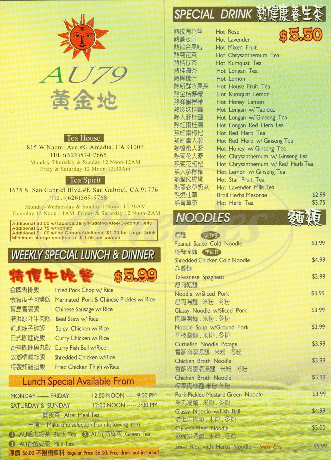 menu for A U 79 Tea House