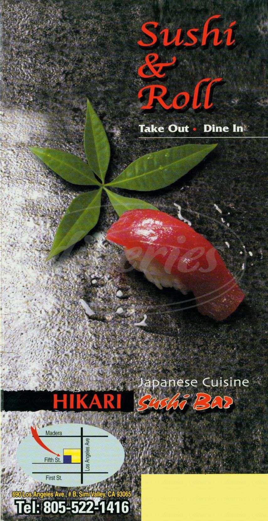 menu for Hikari Sushi Bar