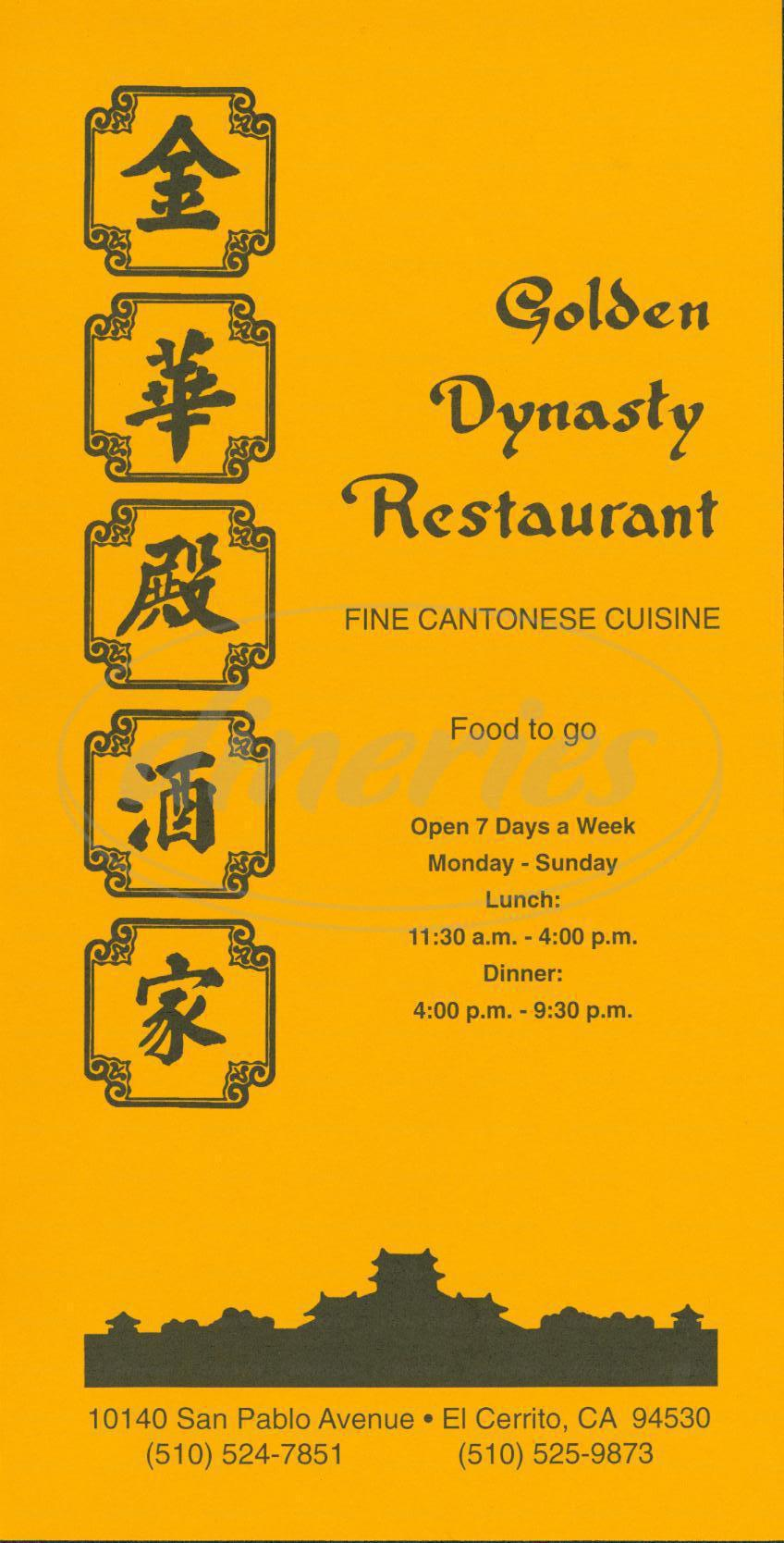 menu for Golden Dynasty Restaurant