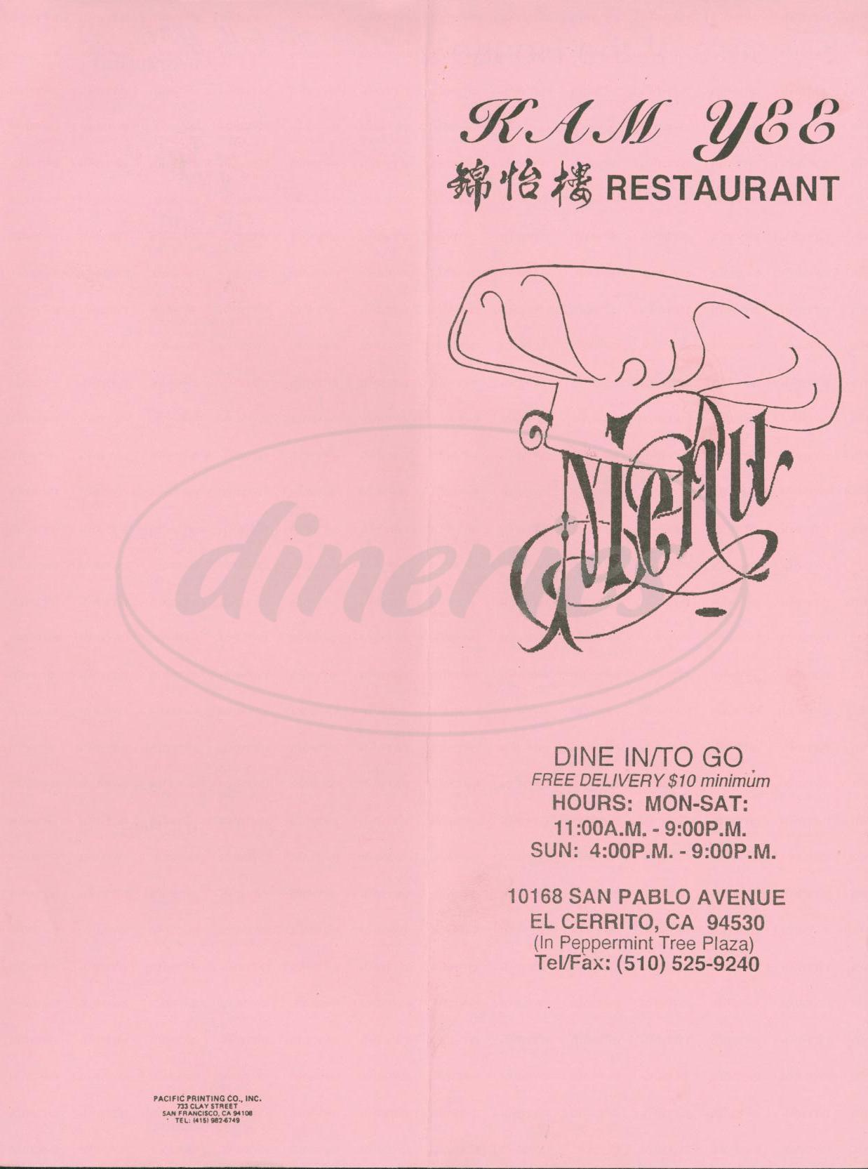 menu for Kam Yee Restaurant