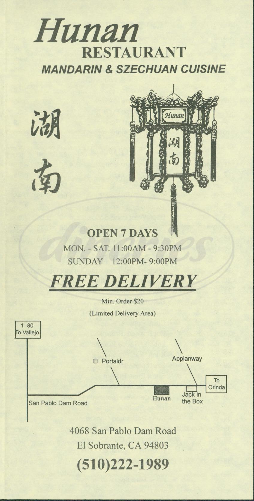 menu for Hunan Restaurant