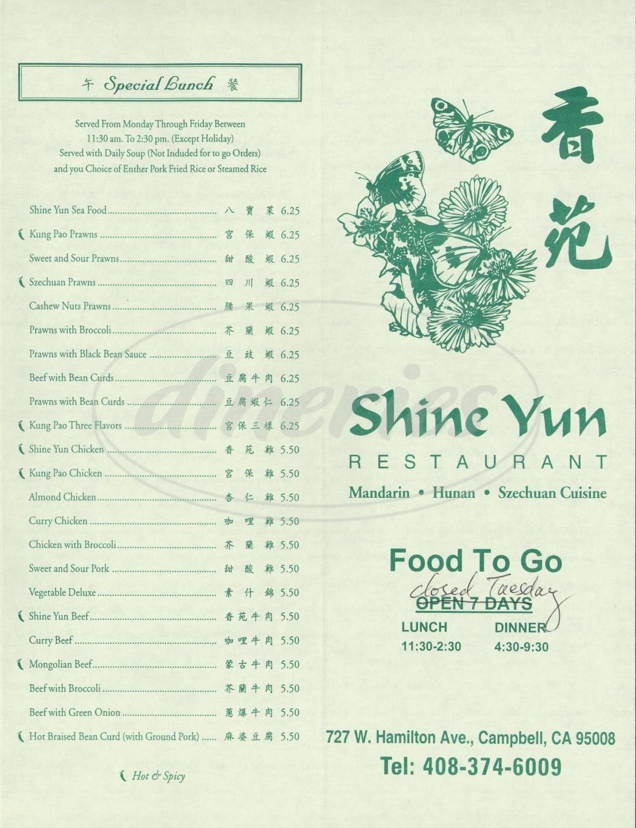 menu for Shine Yun Restaurant