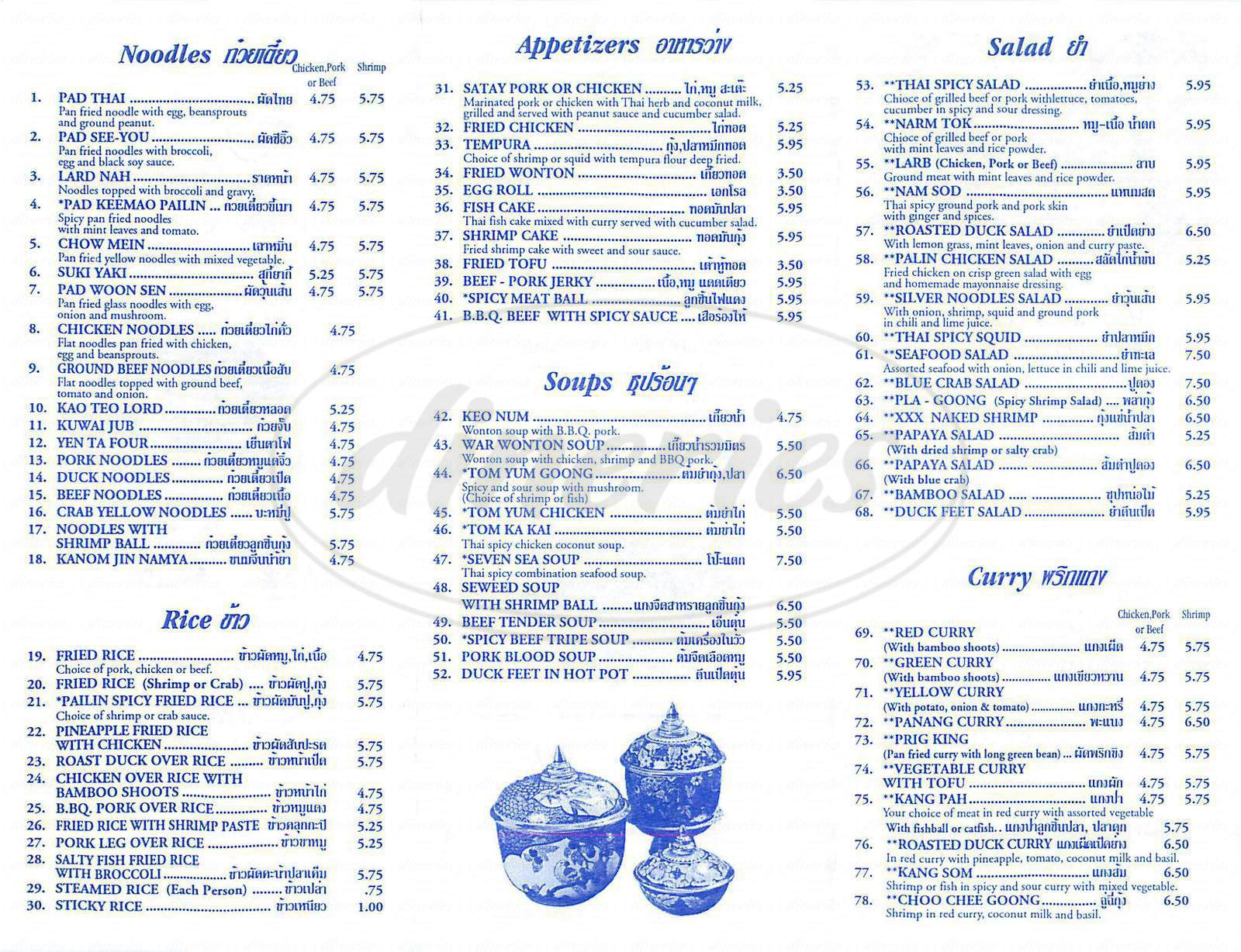 menu for Pailin Thai Cuisine