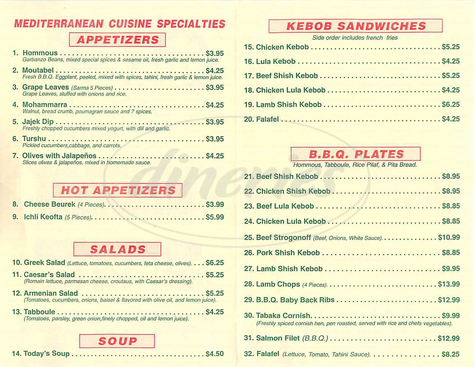 menu for Caesars Grill