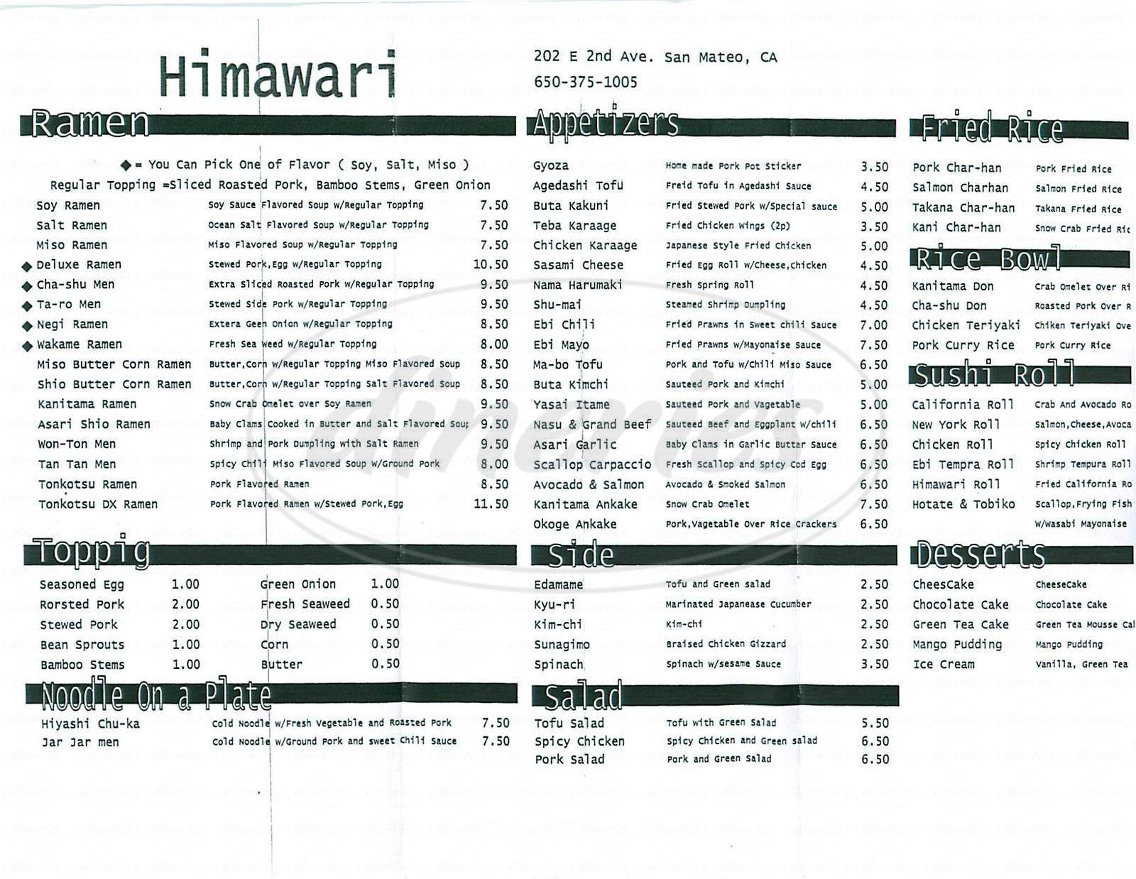 menu for Himawari