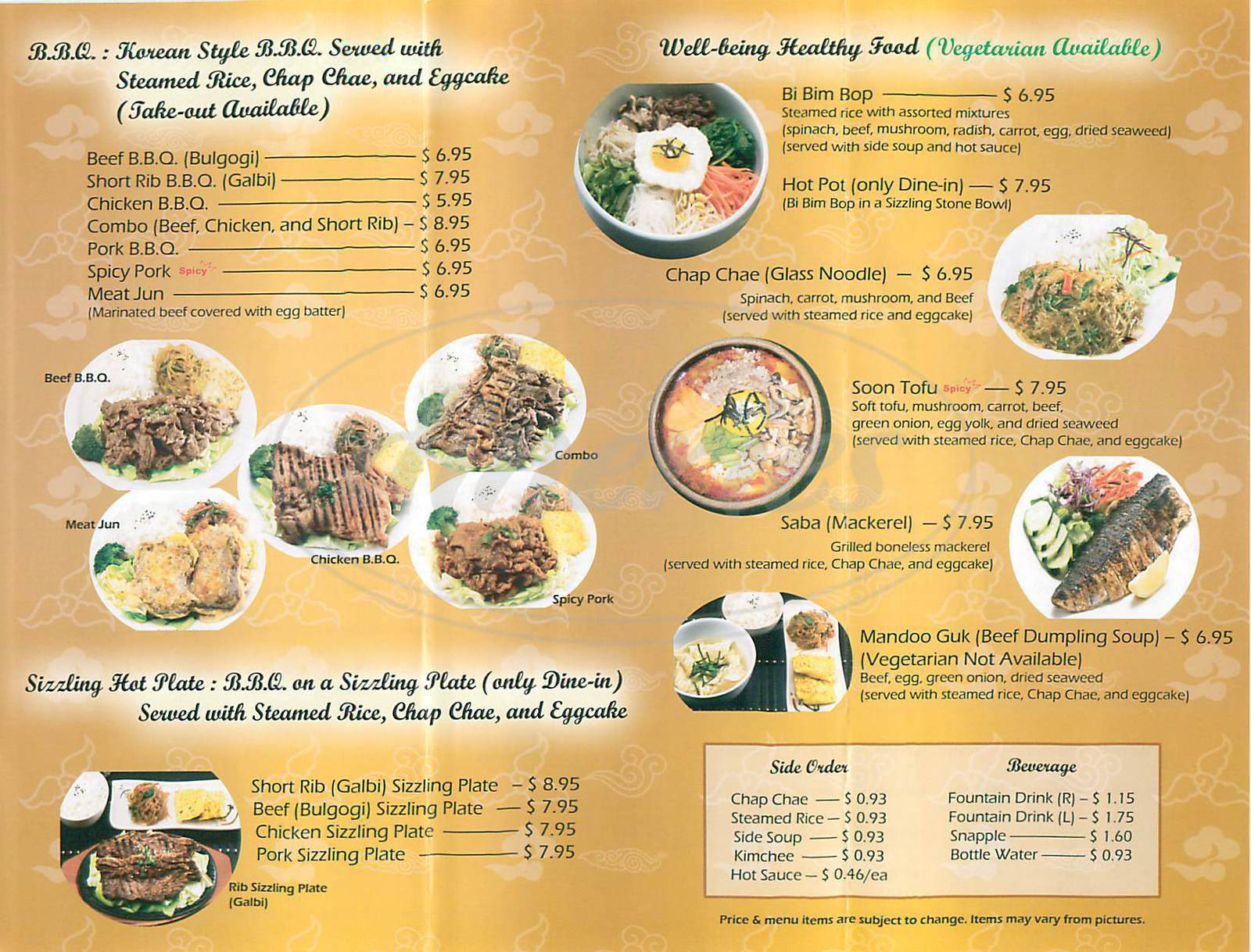 menu for Korean Kitchen