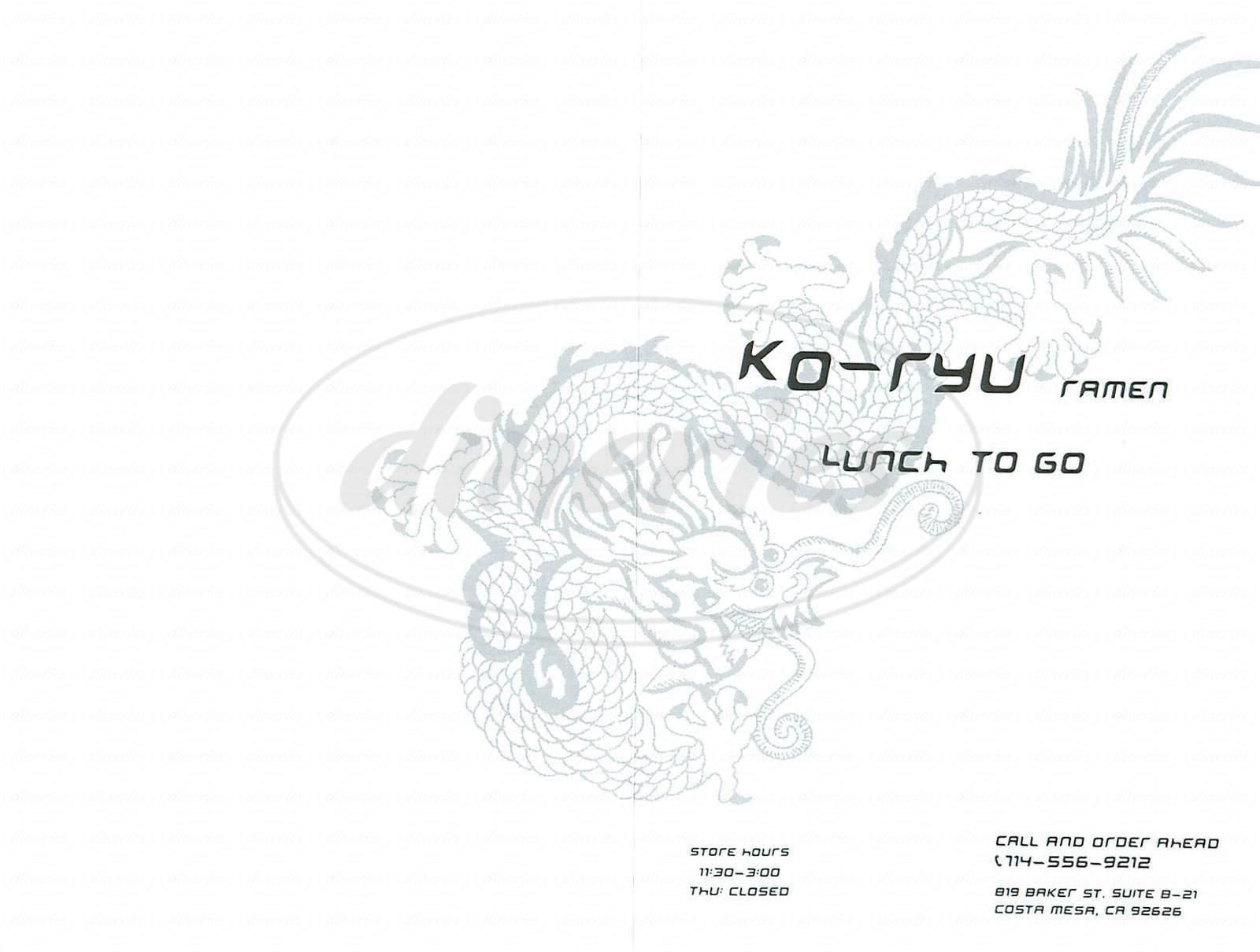 menu for Ko-ryu Ramen