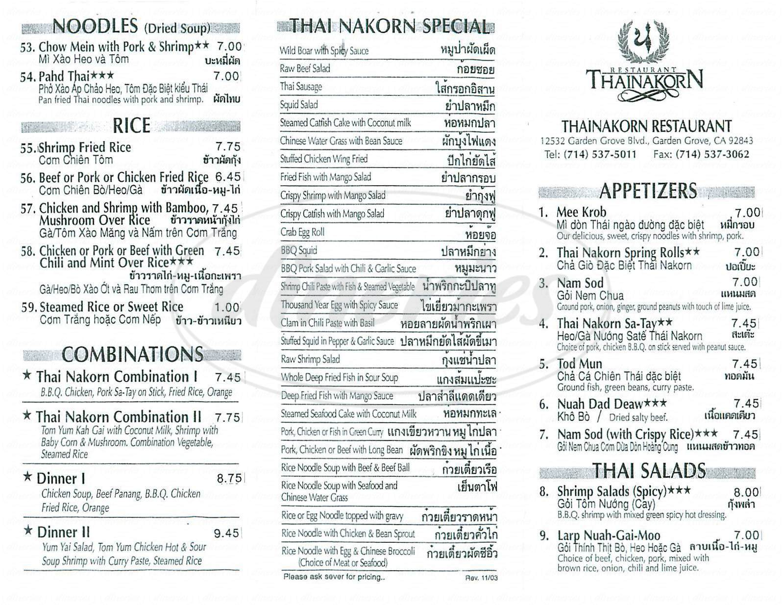 menu for Thai Nakorn