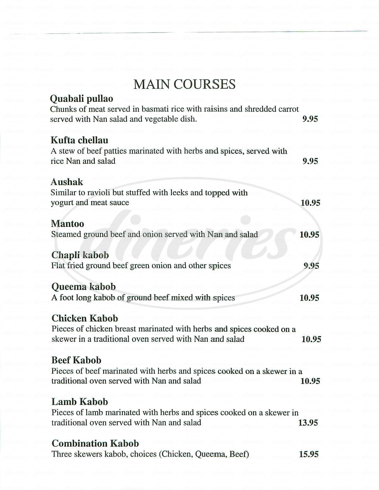 menu for Afghan Kabob Cusine