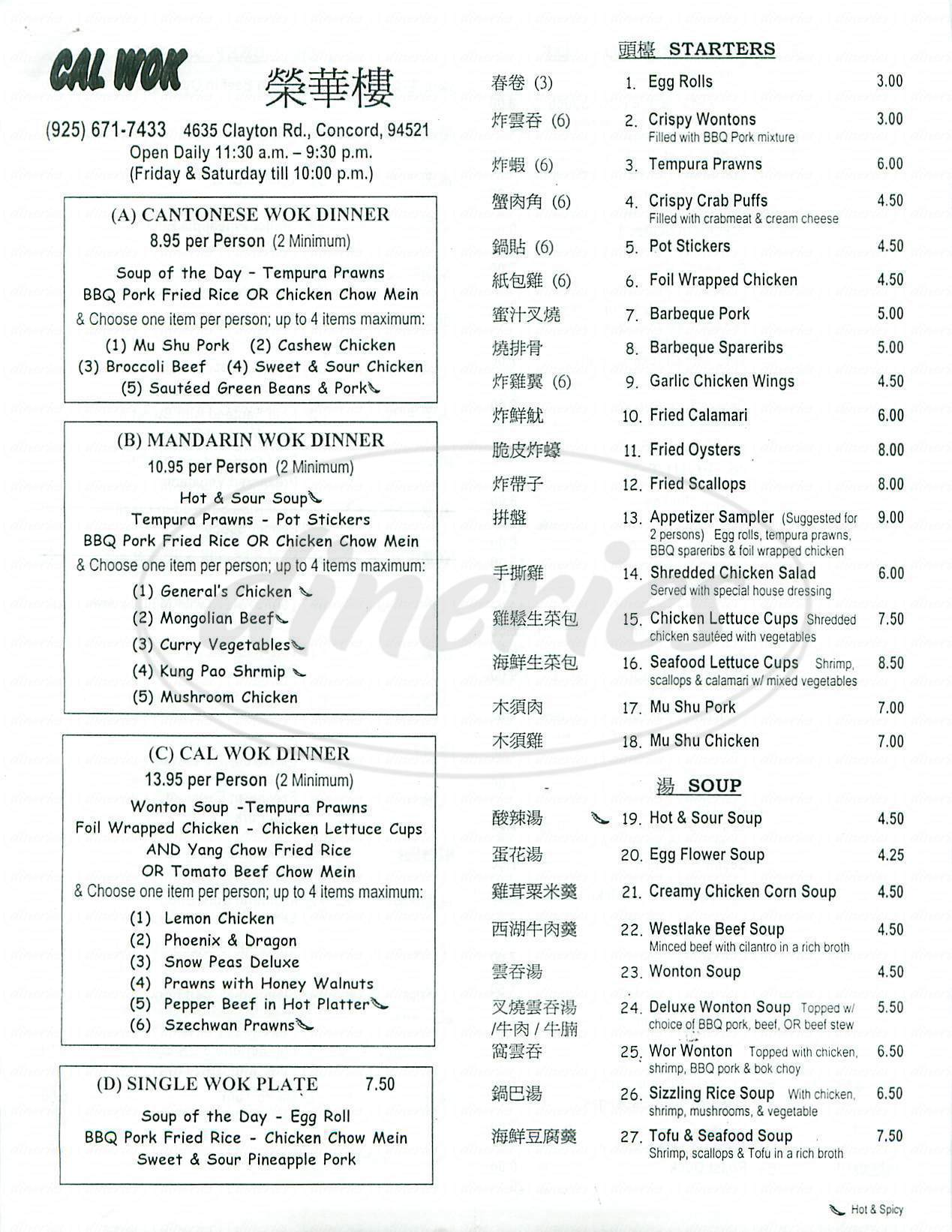 menu for Cal Wok