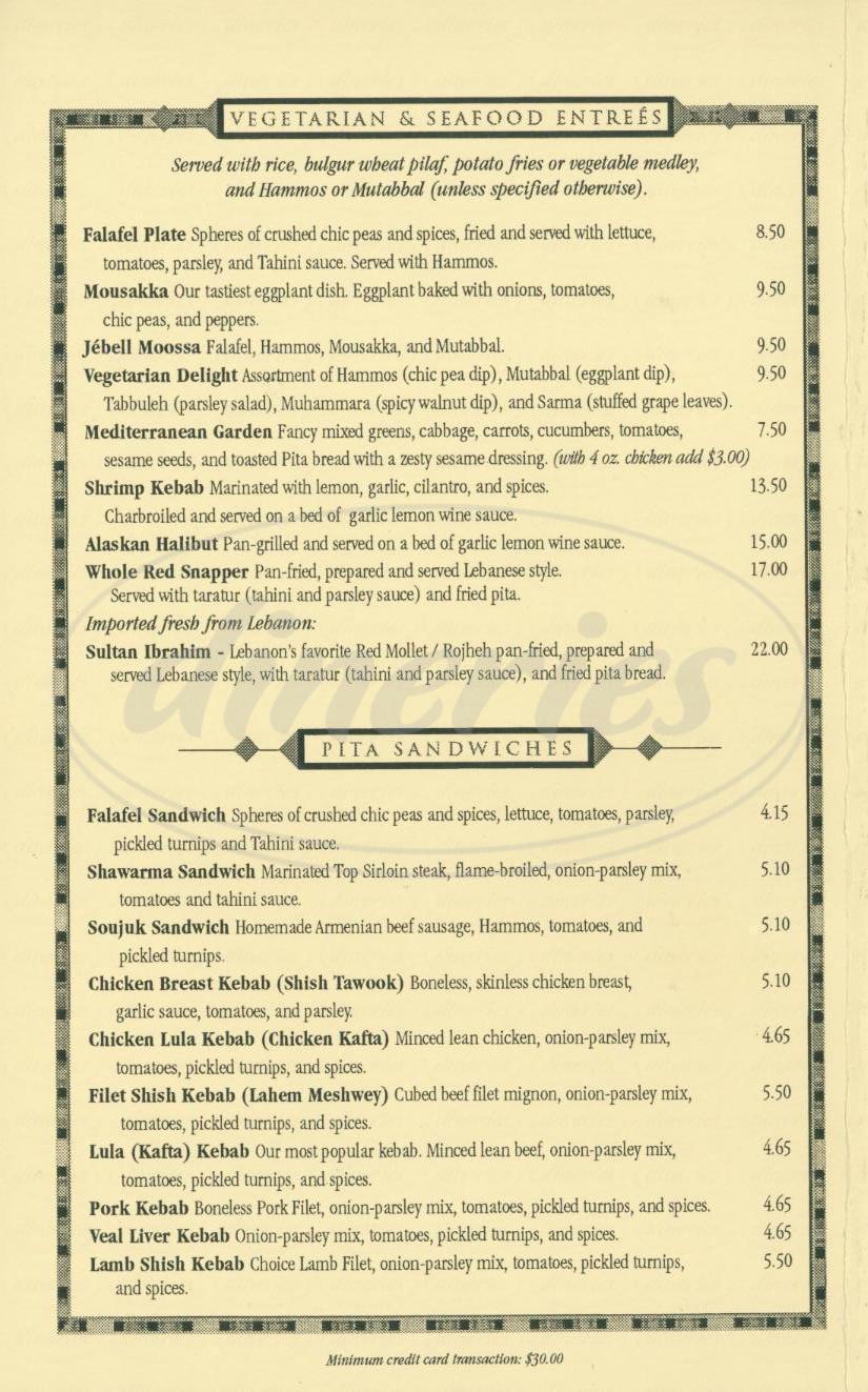 menu for Carousel Restaurant