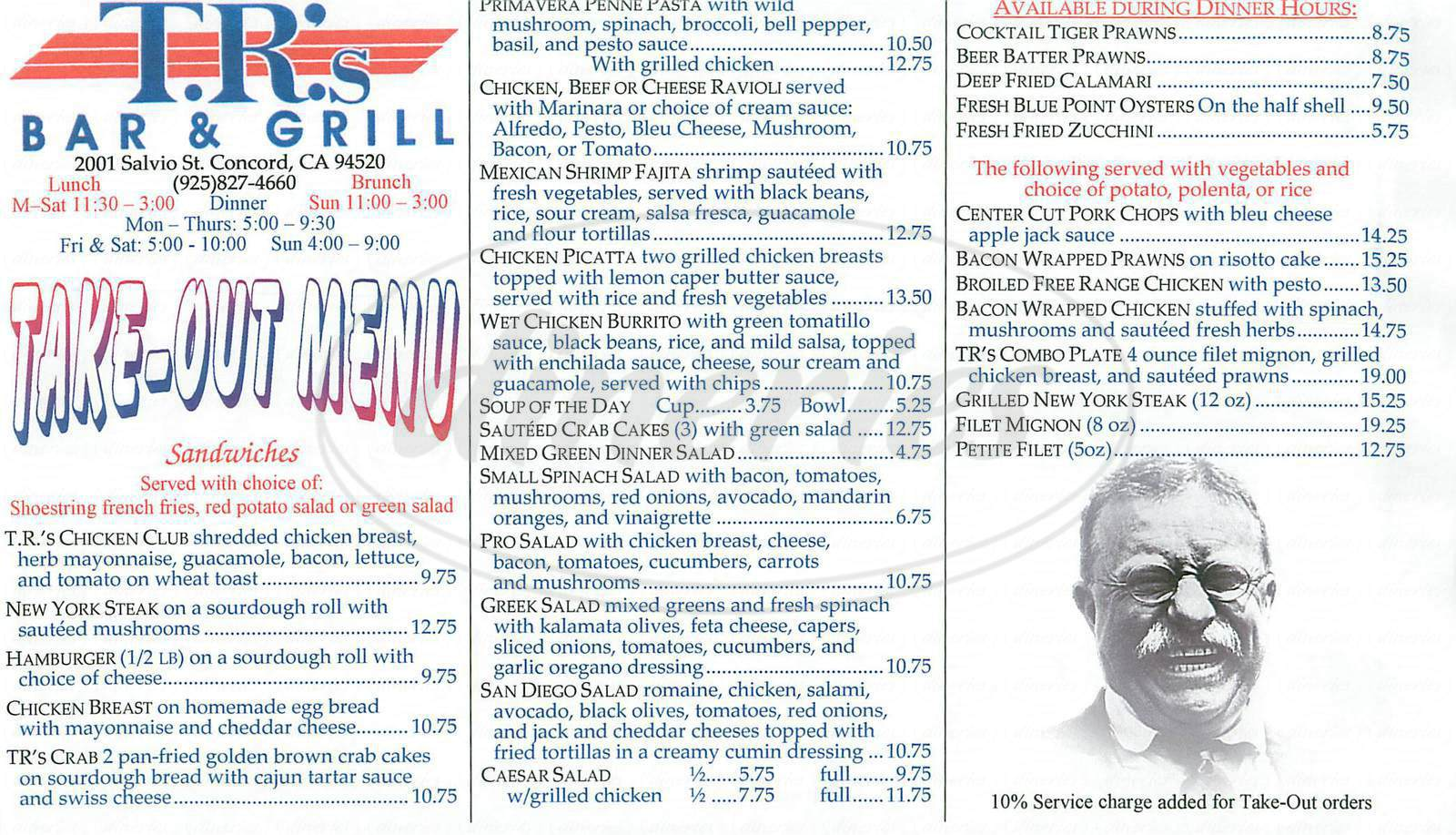 menu for TR's Bar & Grill