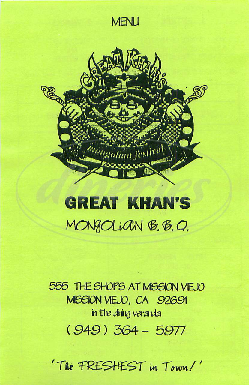 menu for Great Khan's Mongolian BBQ