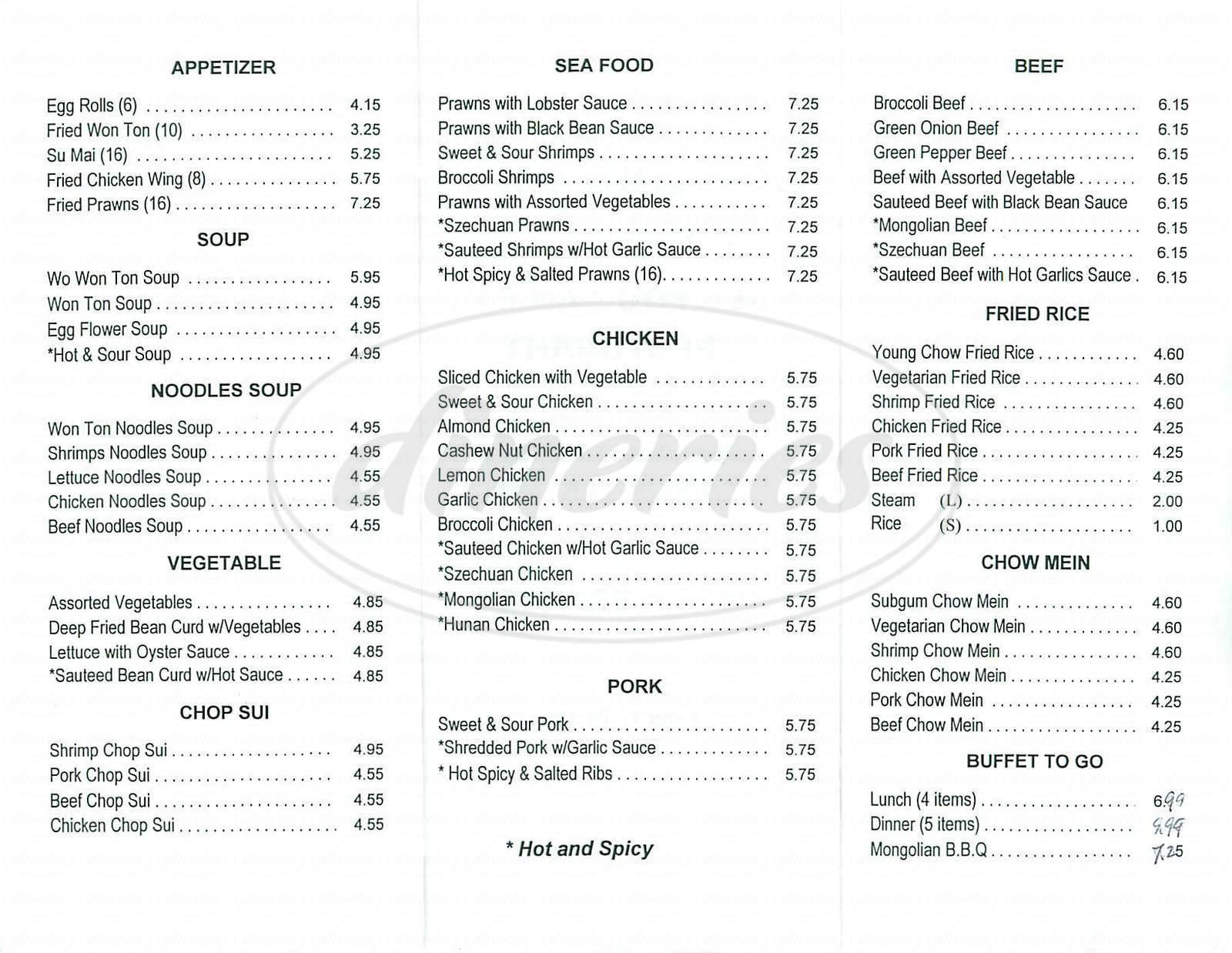 menu for Genghis Khan Restaurant
