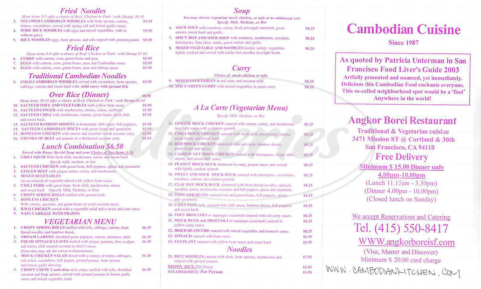 menu for Angkor Borei Restaurant