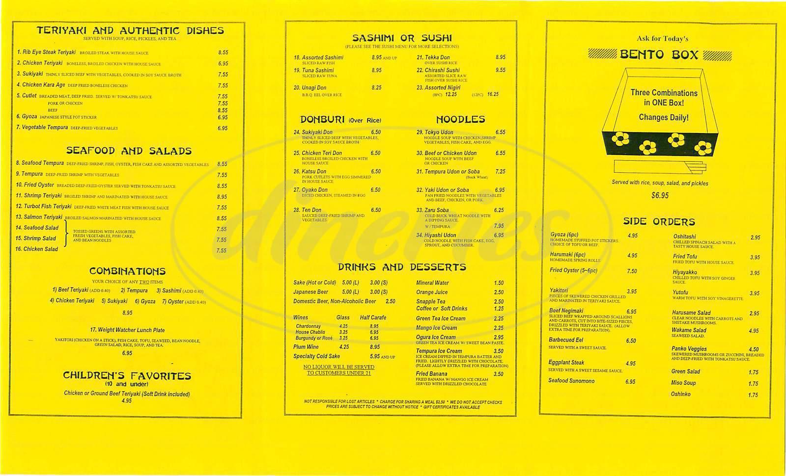 menu for Tokyo Teriyaki