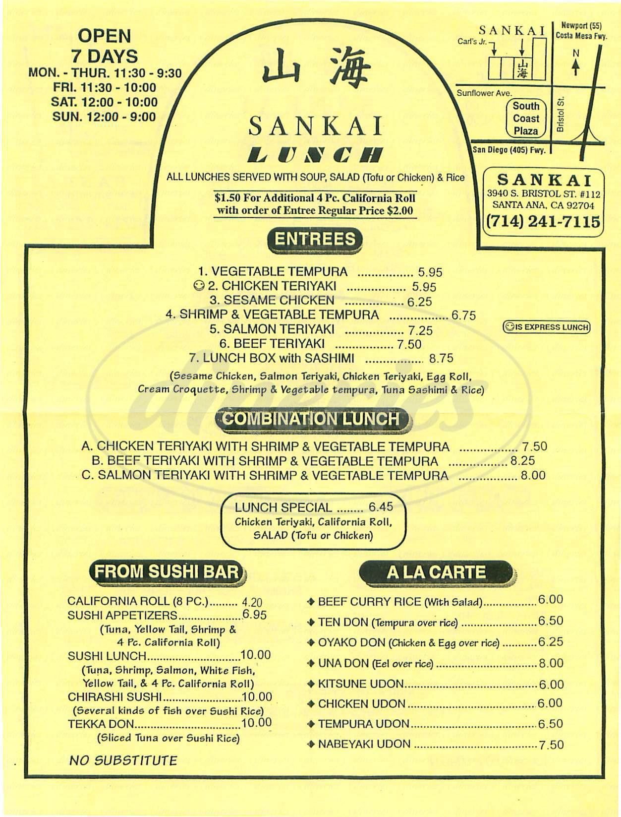 menu for Sankai