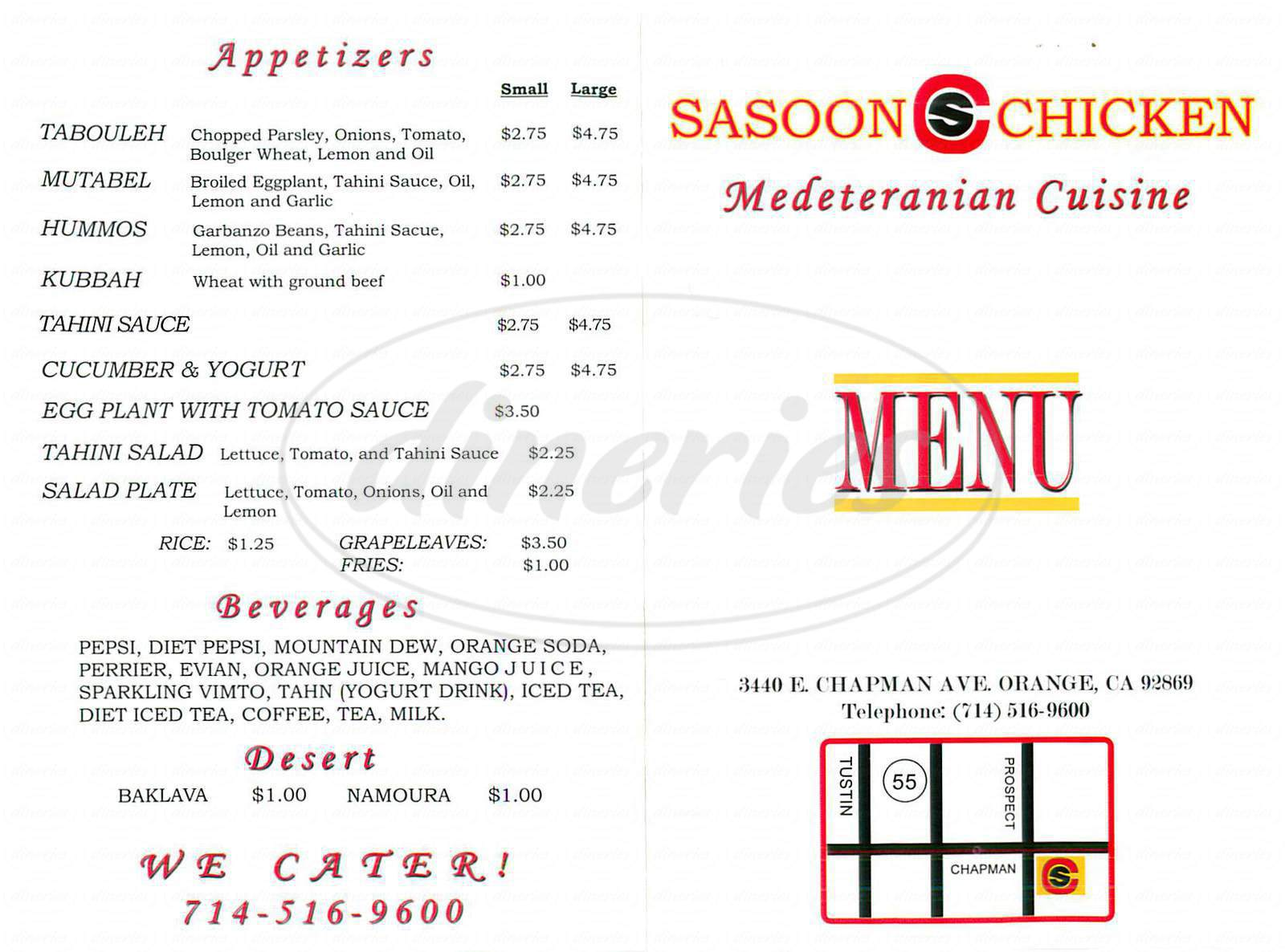 menu for Sasoon Chicken