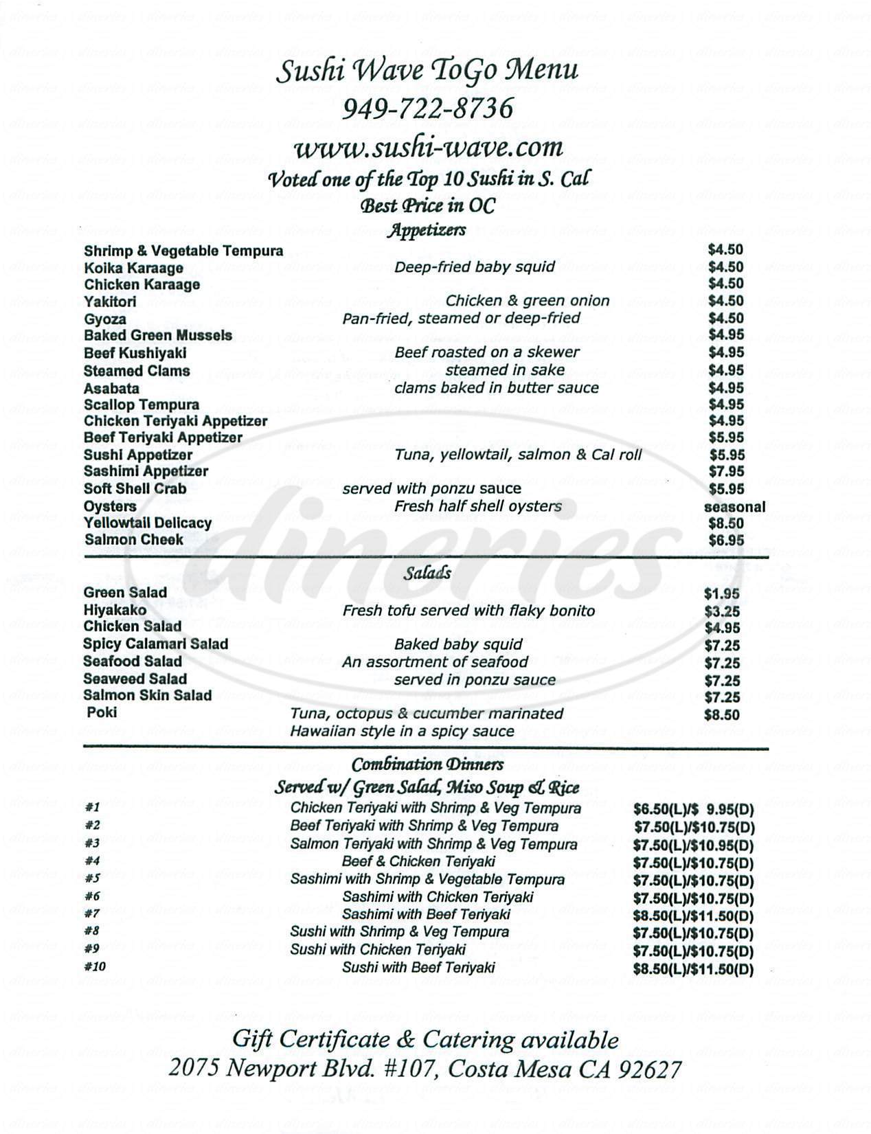 menu for Sushi Wave