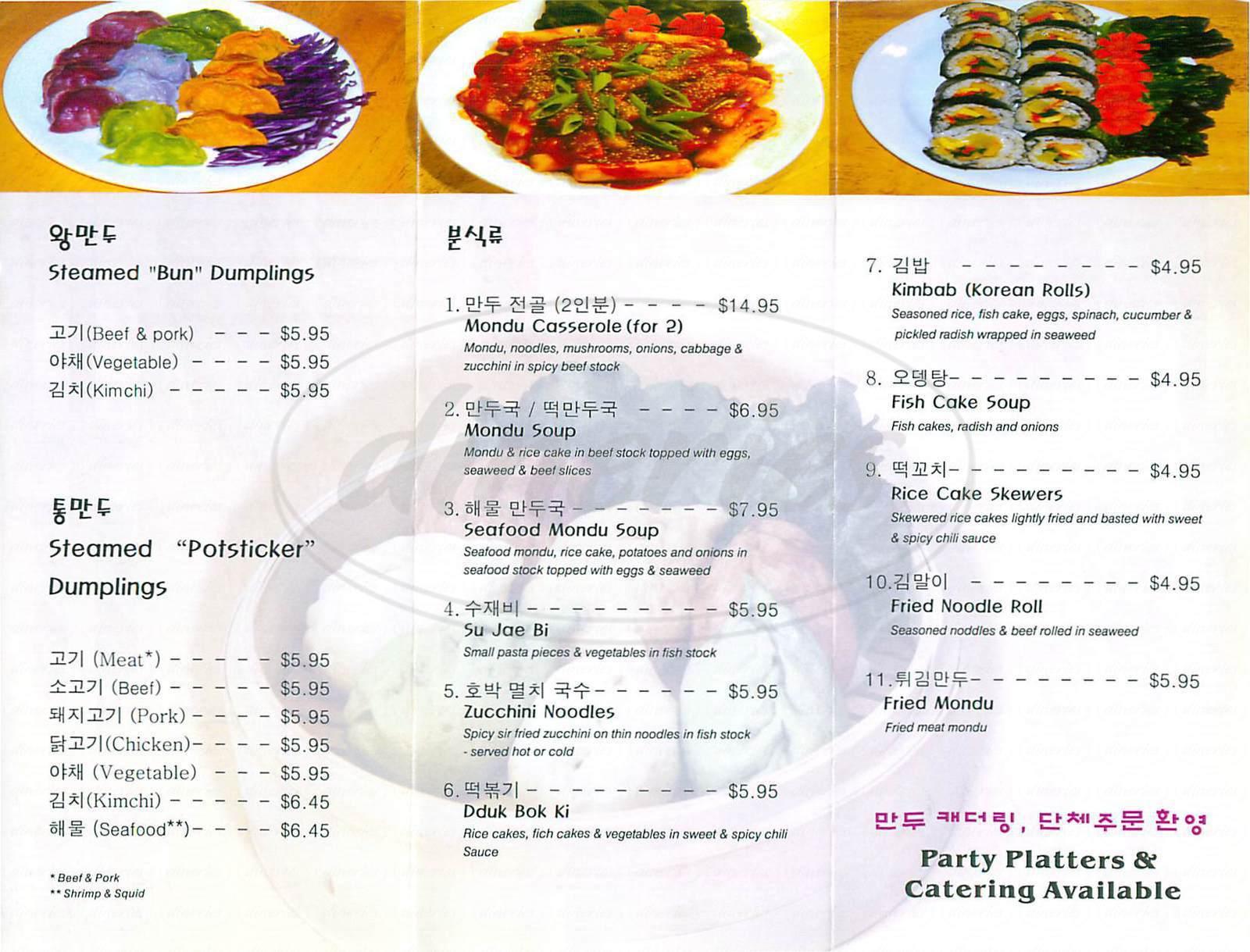 menu for Annas Mondu