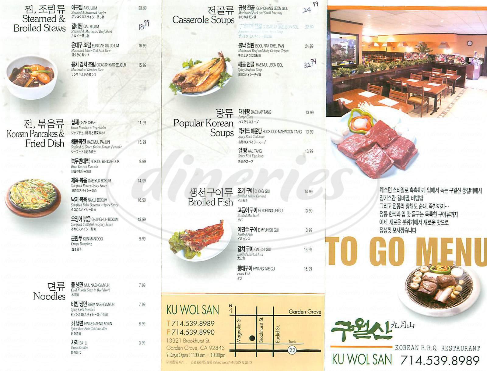 menu for Ku Wol San