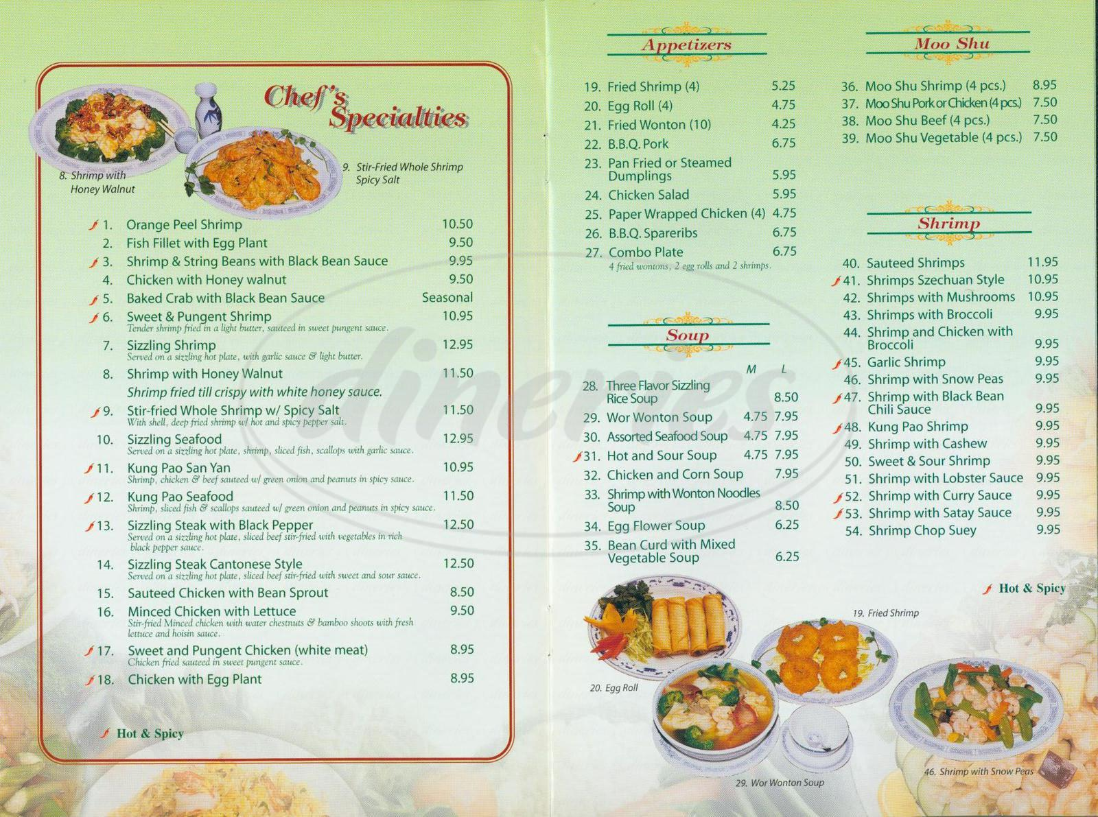 menu for Yoon Kee Chinese Kitchen