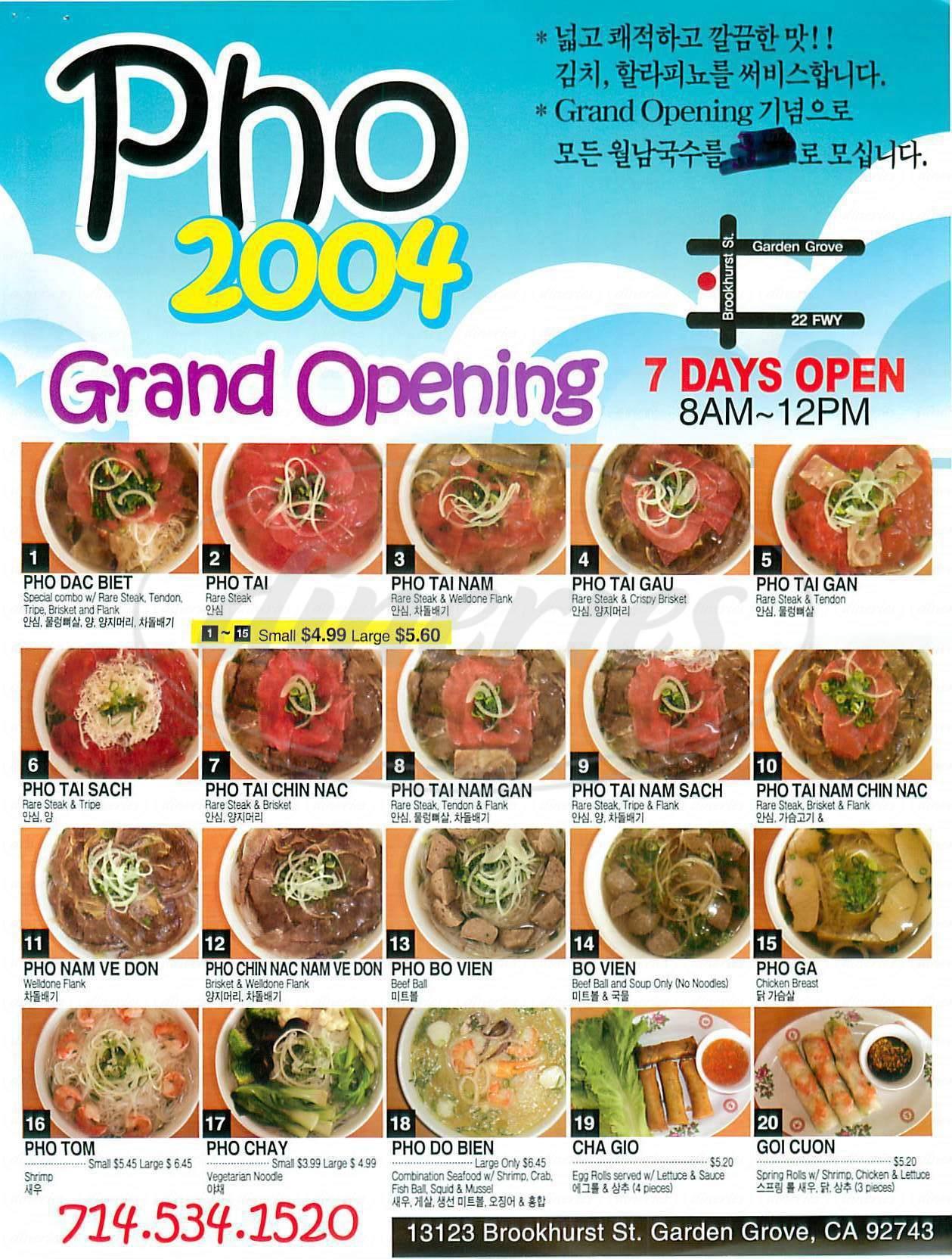 menu for Pho 2004