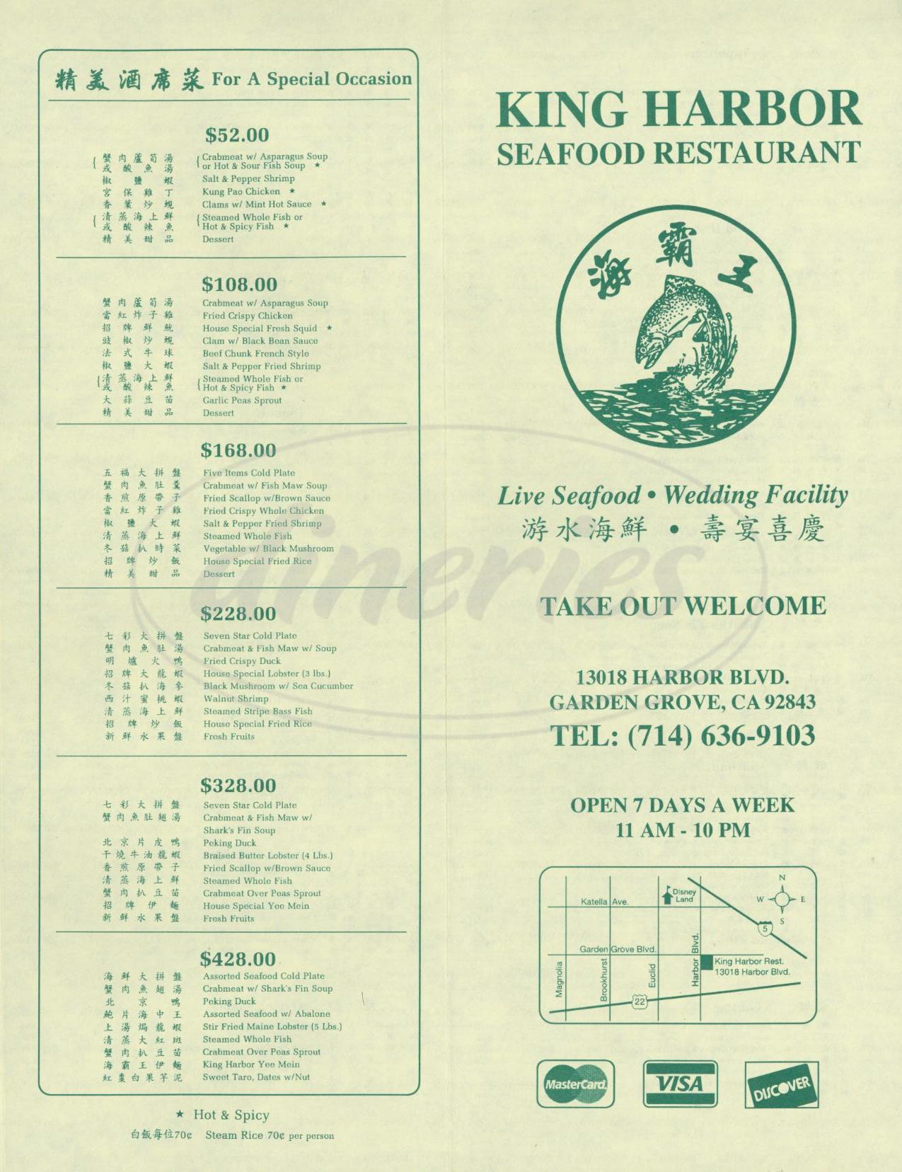 menu for King Harbor Seafood Restaurant
