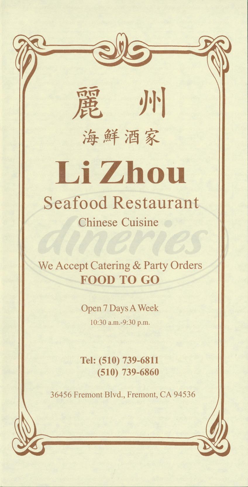 menu for Li Zhou Seafood Restaurant