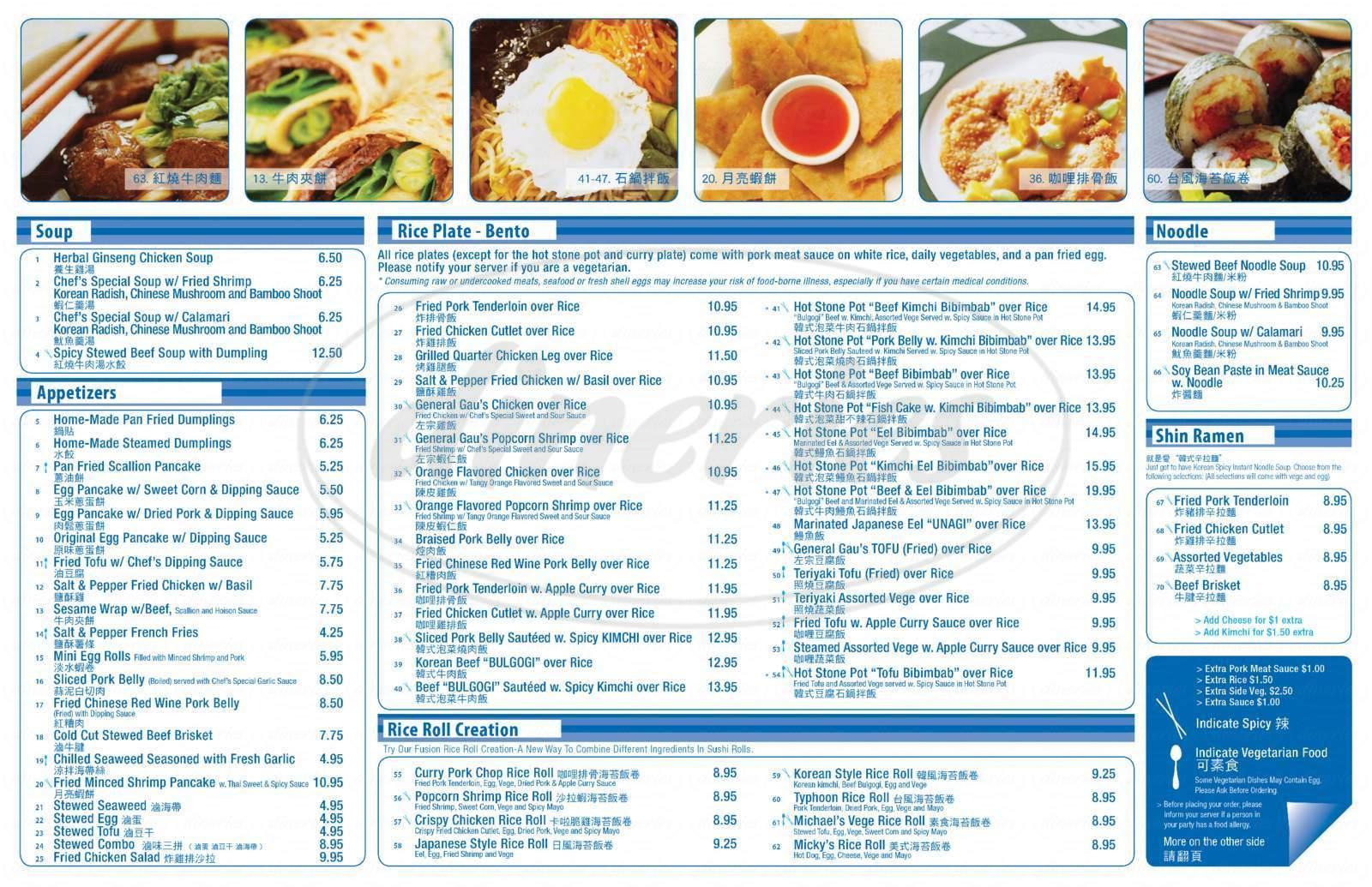menu for Blue Asia Cafe