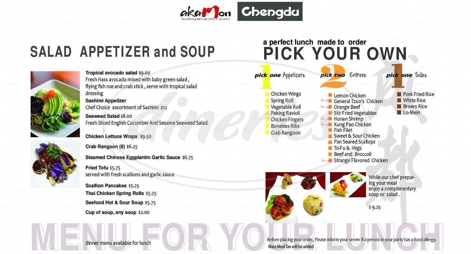 menu for Cheng Du