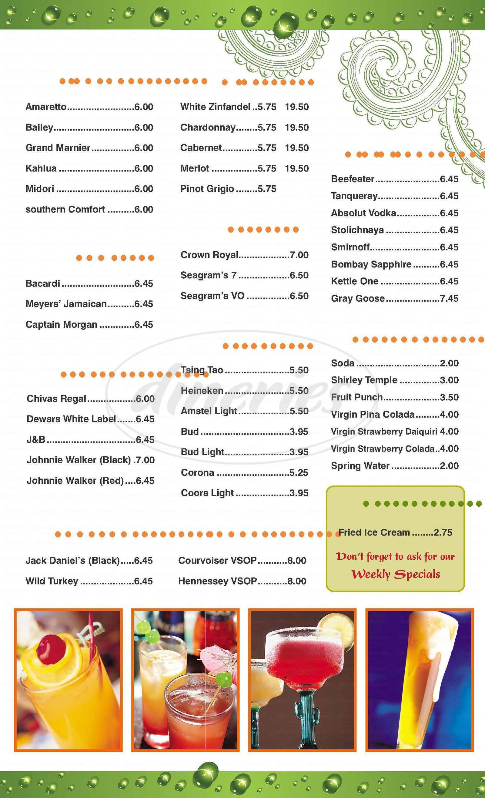 menu for Chinatown Restaurant