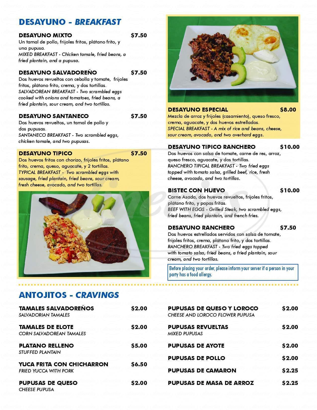 menu for El Santaneco Restaurant