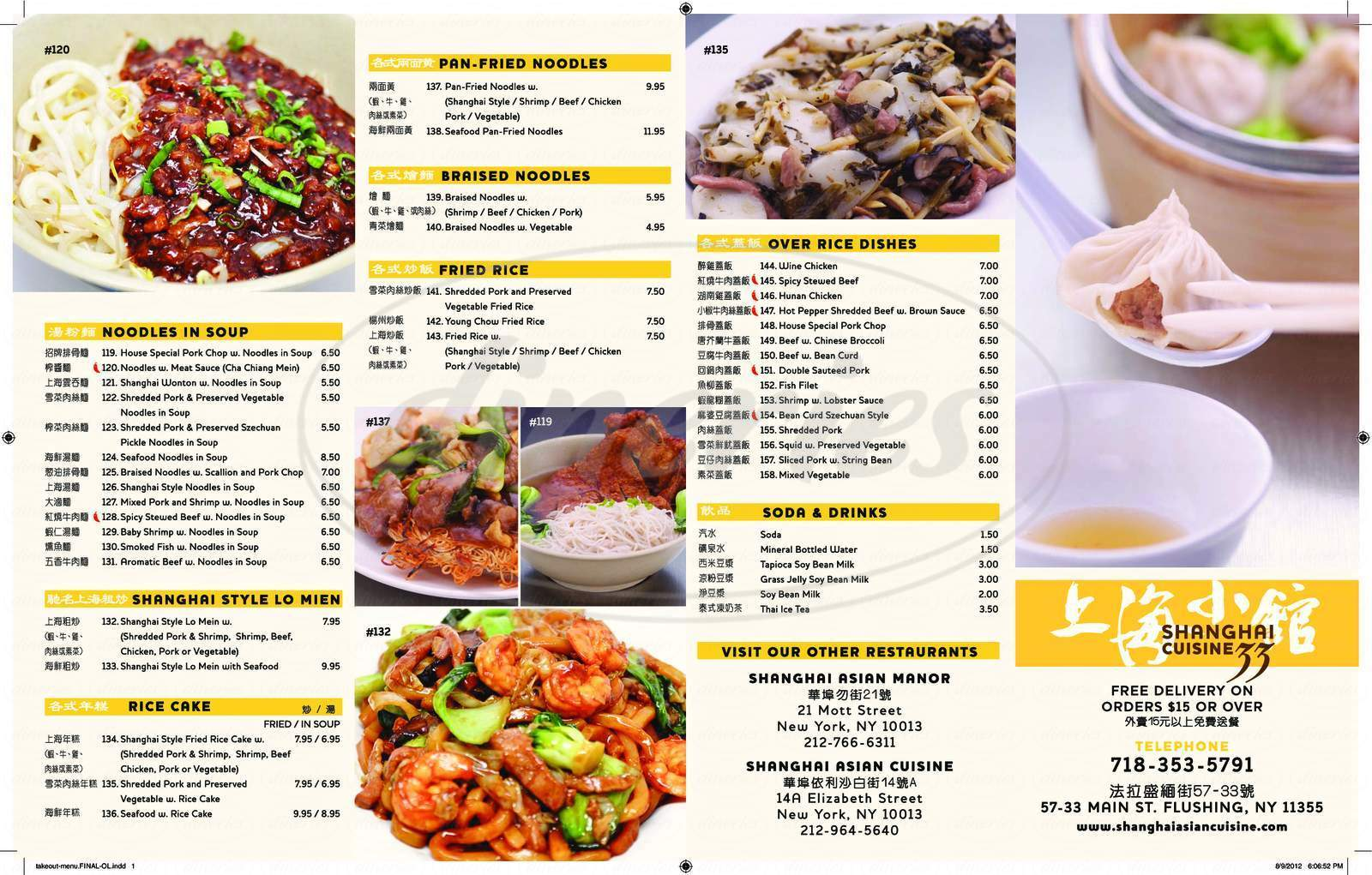 menu for Shanghai Cuisine 33