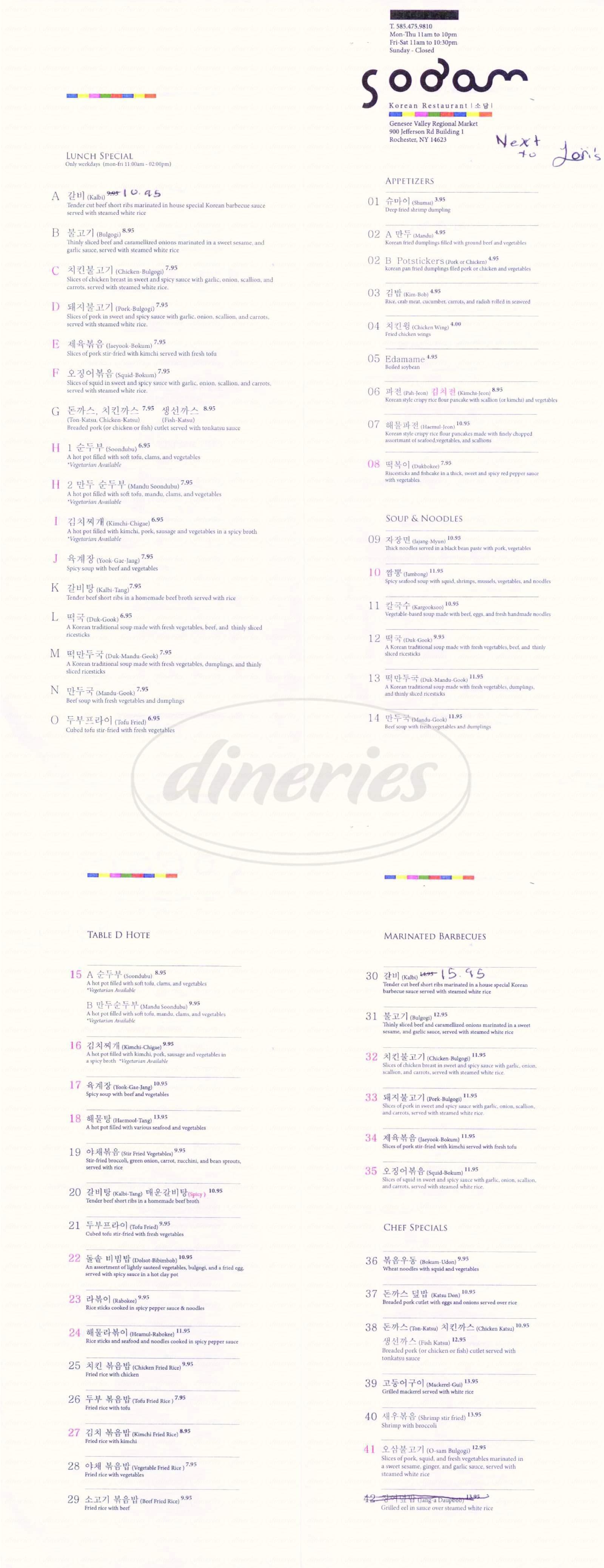 menu for Sodam Korean Restaurant