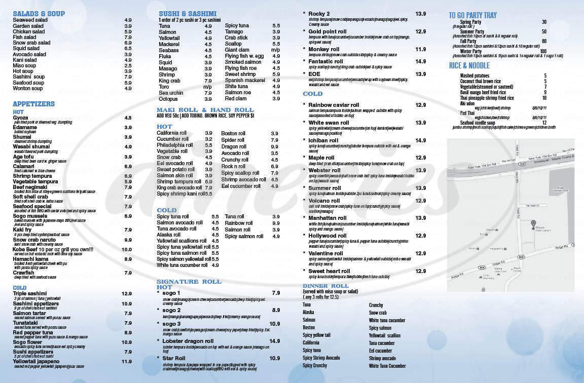 menu for Sogo Japanese Steakhouse