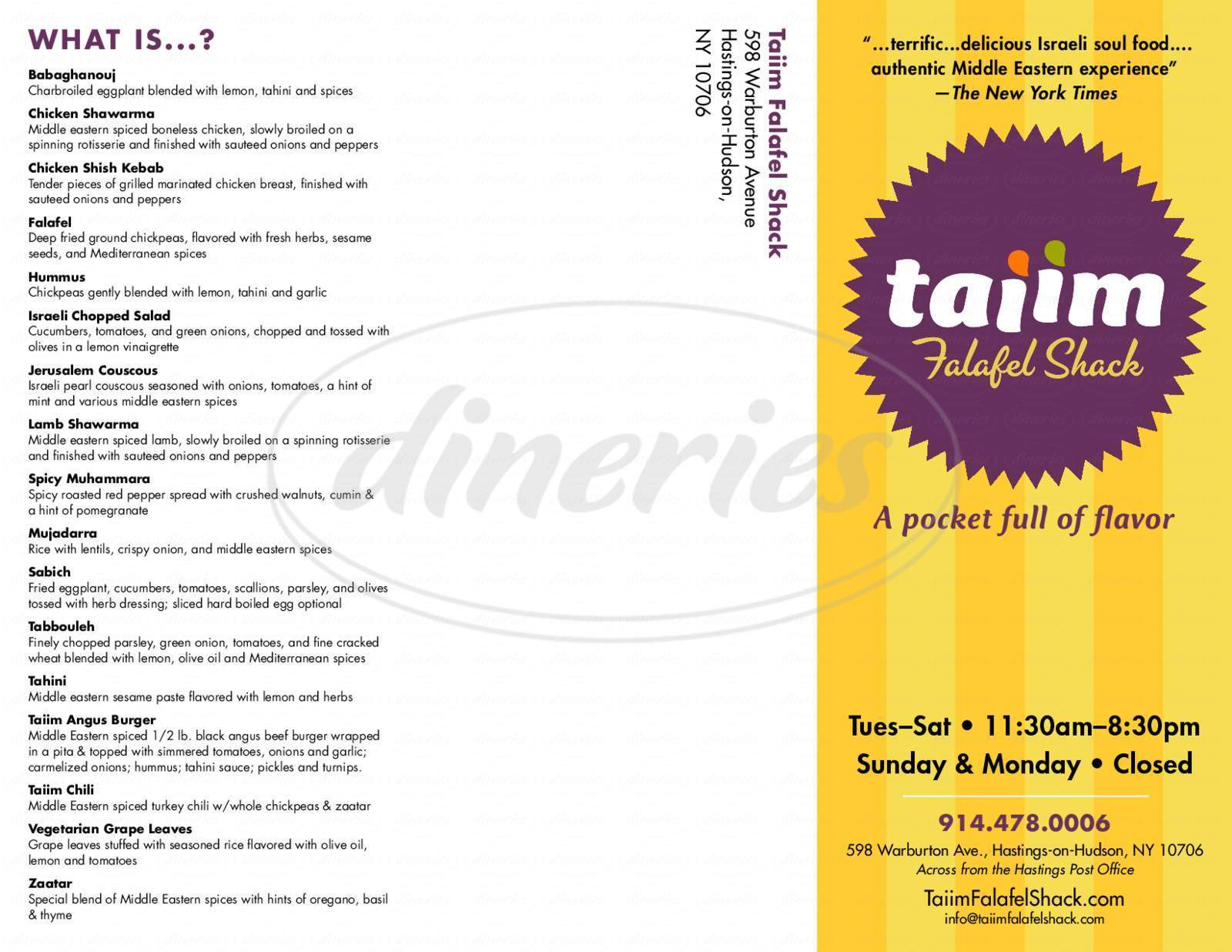 menu for Taiim Falafel Shack